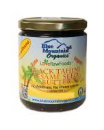 Black Sesame Seed Butter 16 oz, Organic